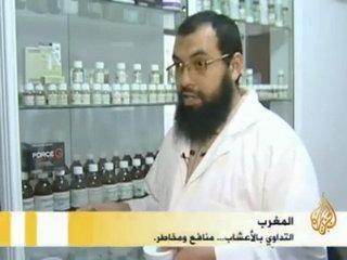Medecine Douce Au Maroc