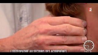 Les ostéopathes au secours des acouphènes