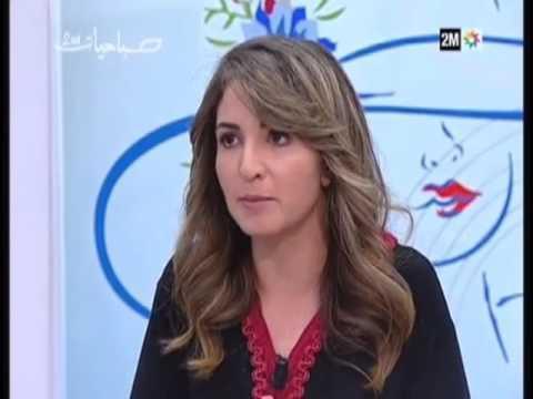 Dr Amina Harrak - L'énurésie Chez L'enfant Ou Le Pipi Au Lit
