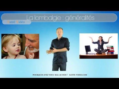 #1 Lombalgies Généralités