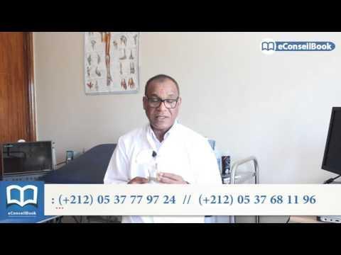 Dr. Brahim NIMZILINE,:  Arthrose De La Hanche : Symptômes Et Traitements: الدكتور ابراهيم نمزيلن