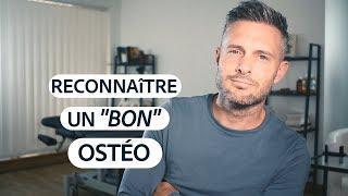 """Les 10 CRITÈRES d'un """"BON"""" OSTÉOPATHE"""